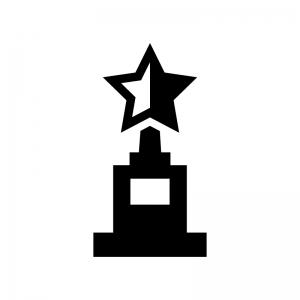 星のトロフィーの白黒シルエットイラスト