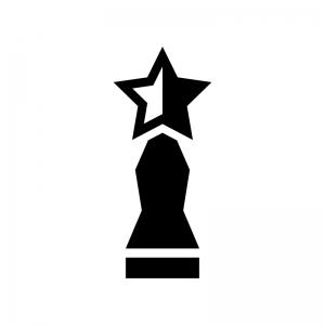 星のトロフィーの白黒シルエットイラスト02
