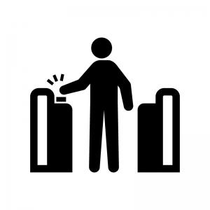 駅・交通ICカードの自動改札の白黒シルエットイラスト
