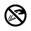 タバコのポイ捨て禁止の白黒シルエットイラスト