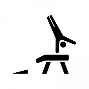 体操競技・跳馬の白黒シルエットイラスト