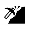 炭鉱・鉱山の白黒シルエットイラスト