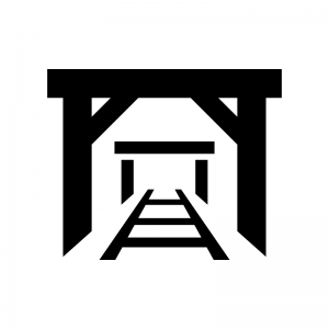 炭鉱・鉱山の白黒シルエットイラスト04