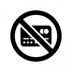 クレジットカード不可の白黒シルエットイラスト02