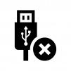 USB接続解除の白黒シルエットイラスト