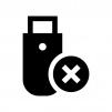 USB接続解除の白黒シルエットイラスト02