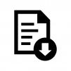 ドキュメントをダウンロードの白黒シルエットイラスト02