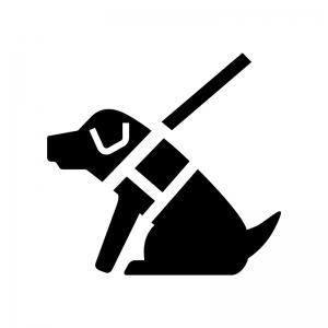 盲導犬・介助犬の白黒シルエットイラスト