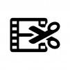 動画編集の白黒シルエットイラスト02