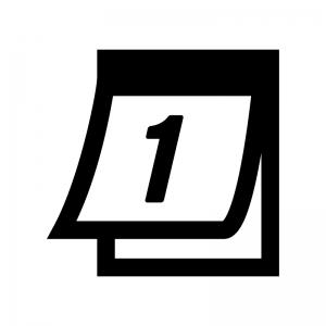 日めくりカレンダーの白黒シルエットイラスト02