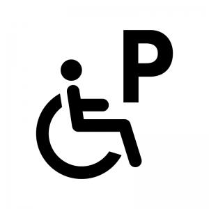 車椅子使用者用の駐車場の白黒シルエットイラスト