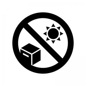 直射日光注意の白黒シルエットイラスト02