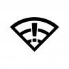 Wi-Fiのエラーの白黒シルエットイラスト02