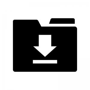 ダウンロードフォルダの白黒シルエットイラスト02