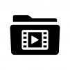 動画フォルダの白黒シルエットイラスト