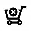 ショッピングカートから削除の白黒シルエットイラスト03
