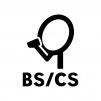 BS・CSアンテナの白黒シルエットイラスト02