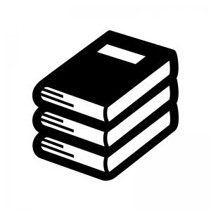 積み上げた本の白黒シルエットイラスト