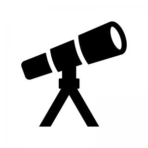 望遠鏡の白黒シルエットイラスト02