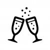 シャンパンで乾杯の白黒シルエットイラスト