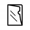 クリアファイルの白黒シルエットイラスト