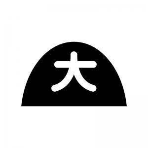 大文字焼きの白黒シルエットイラスト