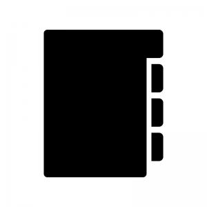 ファイルインデックスの白黒シルエットイラスト