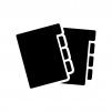 ファイルインデックスの白黒シルエットイラスト02