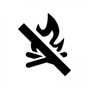 焚き火禁止の白黒シルエットイラスト