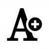 文字の拡大の白黒シルエットイラスト