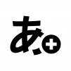文字の拡大の白黒シルエットイラスト02