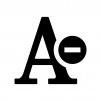 文字の縮小の白黒シルエットイラスト