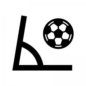 サッカーのコーナーキックの白黒シルエットイラスト