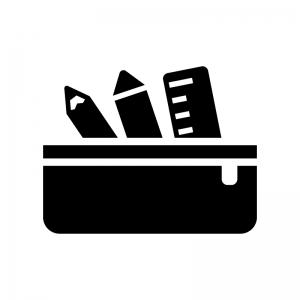 筆箱・ペンケースの白黒シルエットイラスト02