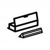 筆箱・ペンケースの白黒シルエットイラスト04