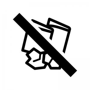 紙くず・燃えるゴミを捨るの禁止の白黒シルエットイラスト