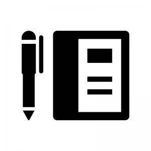 筆記用具の白黒シルエットイラスト