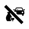 飲酒運転禁止の白黒シルエットイラスト02