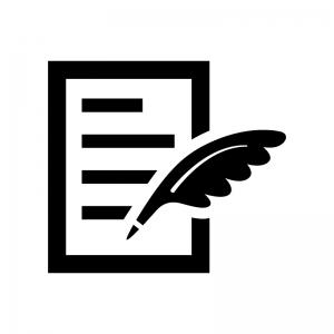 契約書の白黒シルエットイラスト