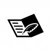 契約書の白黒シルエットイラスト02