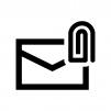 添付メールの白黒シルエットイラスト02