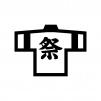 お祭りのはっぴ(法被)の白黒シルエットイラスト