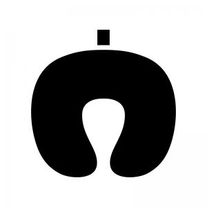 ネックピロー白黒シルエットイラスト02