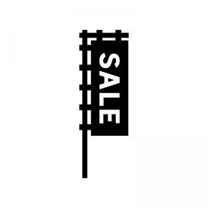 のぼり旗の白黒シルエットイラスト02