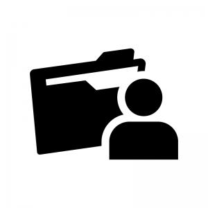 個人情報フォルダの白黒シルエットイラスト