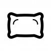 枕の白黒シルエットイラスト