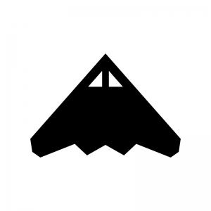 ステルス戦闘機の白黒シルエットイラスト02