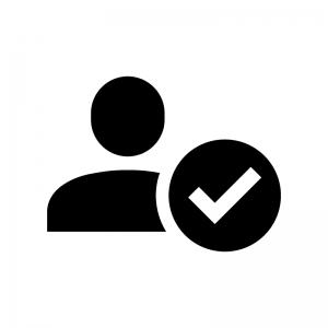 ユーザー認証の白黒シルエットイラスト