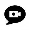 ビデオ通話の白黒シルエットイラスト
