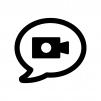 ビデオ通話の白黒シルエットイラスト02